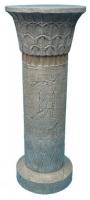 b225k-89cm